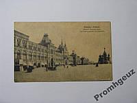 Открытка. Москва. Верхние торговые ряды. до 1917 г