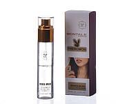 Montale Roses Musk Мини парфюм с феромонами 45мл.