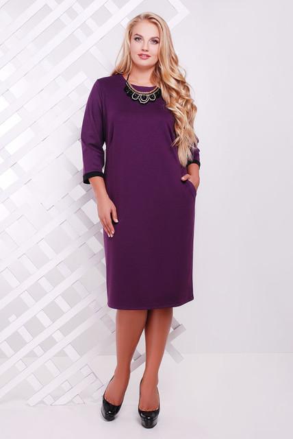 Женская одежда размер плюс ТМ Tatiana