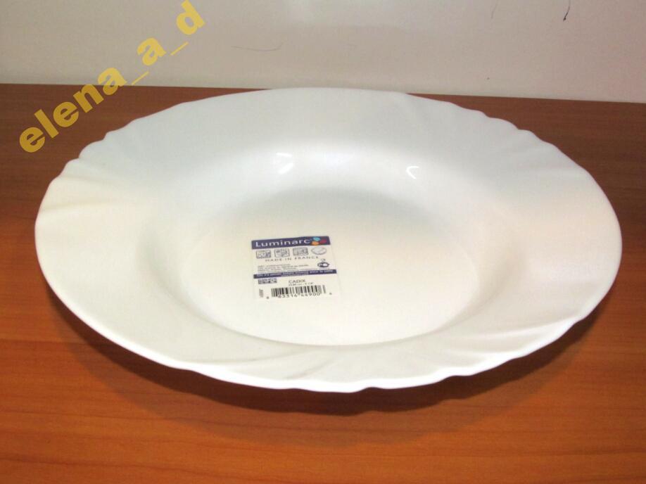 Тарелка суповая (глубокая) Cadix Luminarc J6691