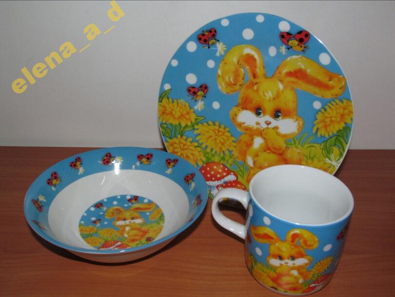 АКЦИЯ! С015 Набор детской посуды Зайчонок