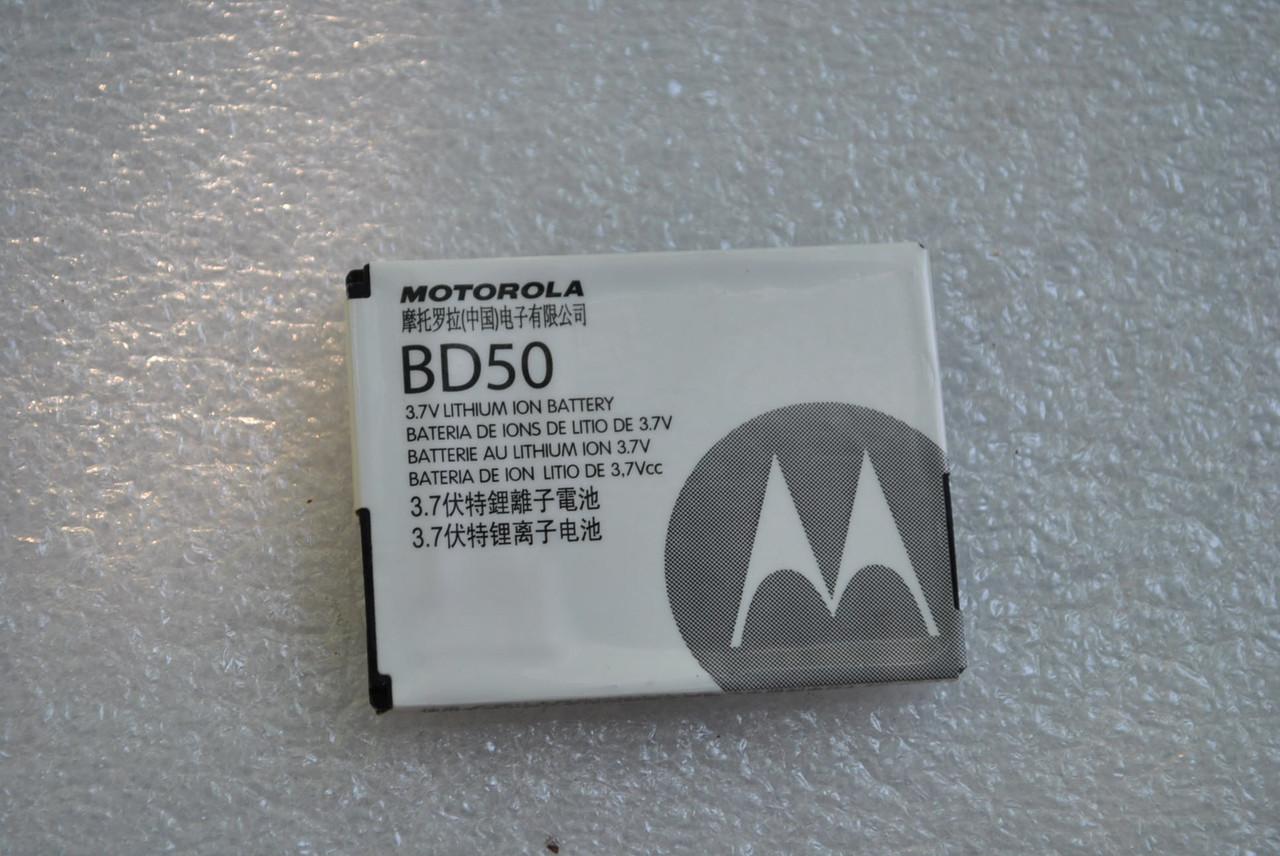 Аккумулятор Motorola BD50