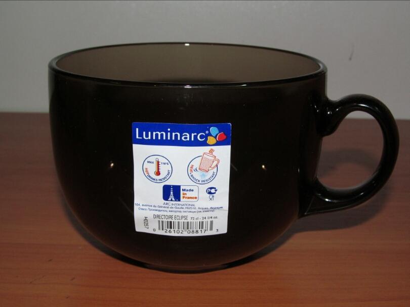 H0257 кружка Luminarc Directoire Eclipse 720 мл