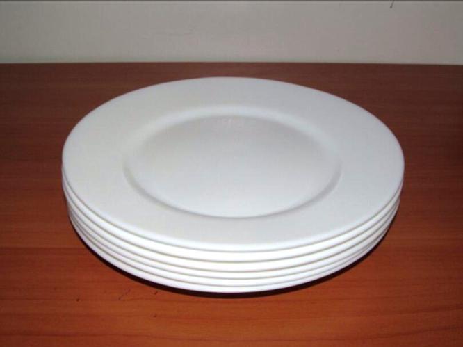Комплект десертных тарелок Everyday Luminarc