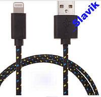 Кабель Usb зарядка Iphone 5,5с,5s,6, ткань