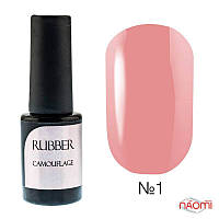 База для гель-лака № 1 Naomi Rubber Comouflage Base Coat, 6 мл