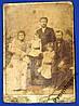 Фотография. г. Кременчуг. 1850 - 1917 г. Гамаль