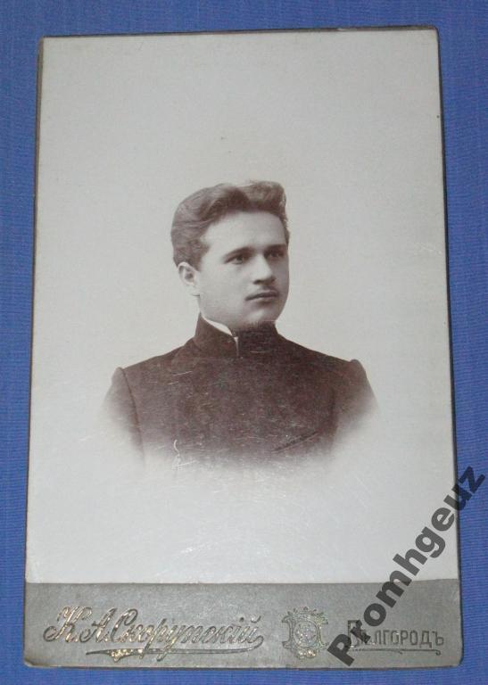 Фотография. Белгород. 1906 г. К.А. Скорупский.