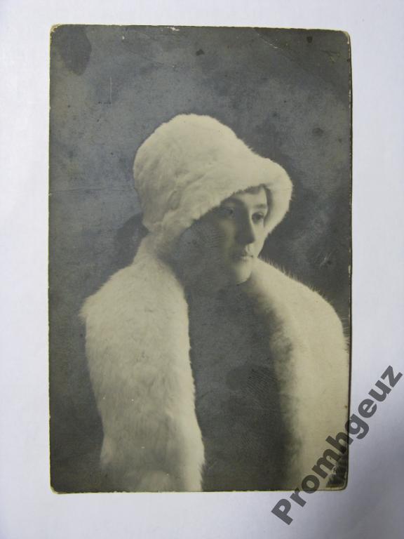 Старинная фотография. 1913 г.