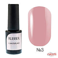 База для гель-лака № 3 Naomi Rubber Comouflage Base Coat, 6 мл