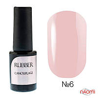 База для гель-лака № 6 Naomi Rubber Comouflage Base Coat, 6 мл