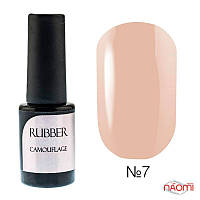 База для гель-лака № 7 Naomi Rubber Comouflage Base Coat, 6 мл