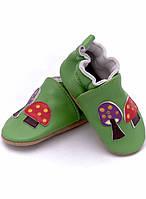 Детская кожаная обувь Kids Butki