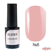 База для гель-лака № 8 Naomi Rubber Comouflage Base Coat, 6 мл