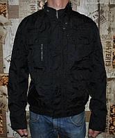 Куртка мужская Green Coast XXl