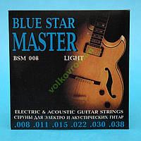 Струны для электро и акустической гитары BSM008