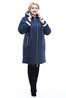 Пальто зимнее женское большие размер=М-314 синее матовое