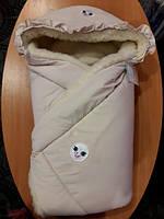Меховой теплый конверт для новорожденных, беж