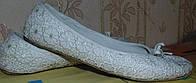 Кружевные,ажурные балетки 40р на широкую ногу