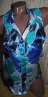 Оригинальная блуза с открытой спиной 44-46р,атлас.