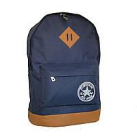 Спортивный рюкзак Converse непромокаемый большой синий