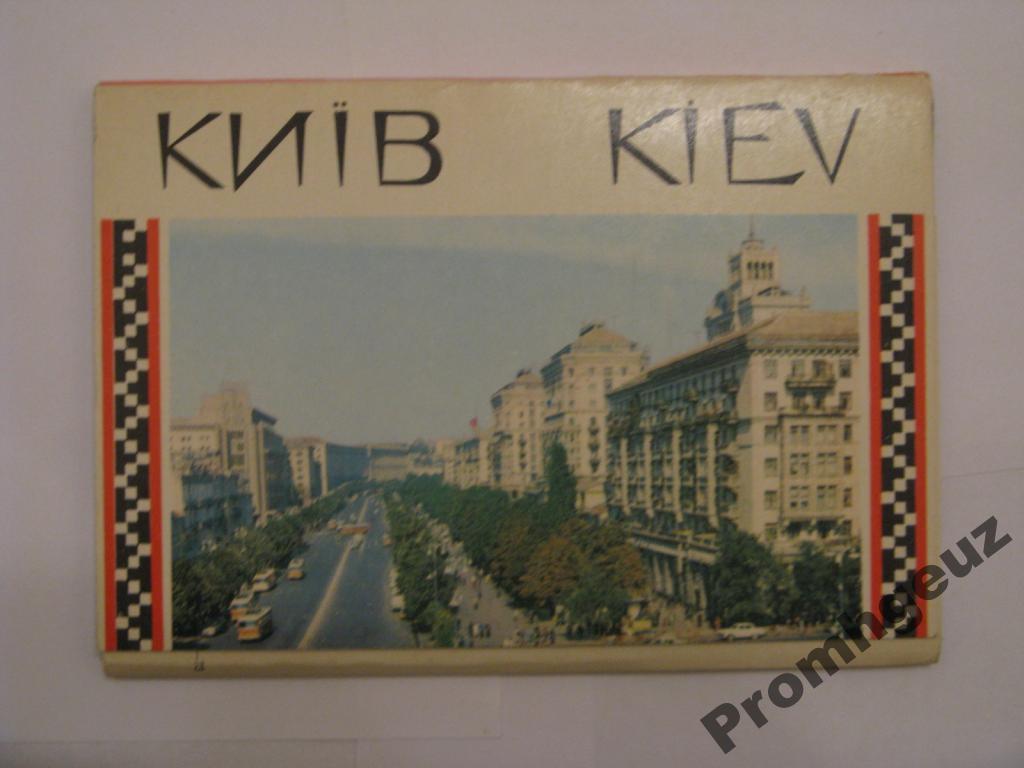 Киiв. Путiвник. У наборi 17 листiвок. Карта Киева.