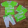 Комплект для мальчиков и девочек 86-116рр.,цвета