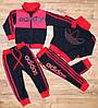 Спортивные костюмы 80-152рр., 5 расцветок.