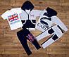 Спортивные костюмы 92-140рр., 2 цвета.