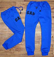 Спортивные штаны для детей 104-116рр.