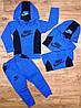 Спортивные костюмы 86-128рр., 2 цвета.