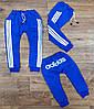 Спортивные штаны для детей 80-116рр., цвета