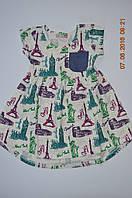 Платье для девочки, 1-10 лет. Турция. 150 грн.