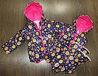 Куртка-трансформер демисезонная, разны расцветки.