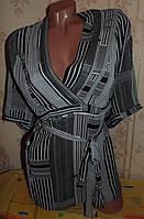 Шифоновая туника-блуза  с поясочком 56-58р