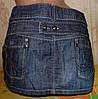 Модная фирменная секси-юбка джинс 44р.Качество!!!