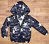 Осенняя курточка унисекс, 98-116рр., 3 цвета.