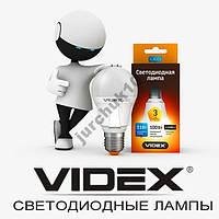 Светодиодная лампа VIDEX 9w