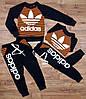 Спортивные костюмы 86-116рр., 4 расцветки.