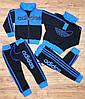 Спортивные костюмы 80-110рр., 4 цвета.
