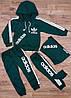 Спортивные костюмы 86-116рр., 4 цвета.