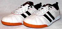 Бампы, кроссовки, футзалки Adidas кожа 35-38 р.