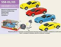 Машина аккумуляторная на радиоуправлении 558-01 р\у