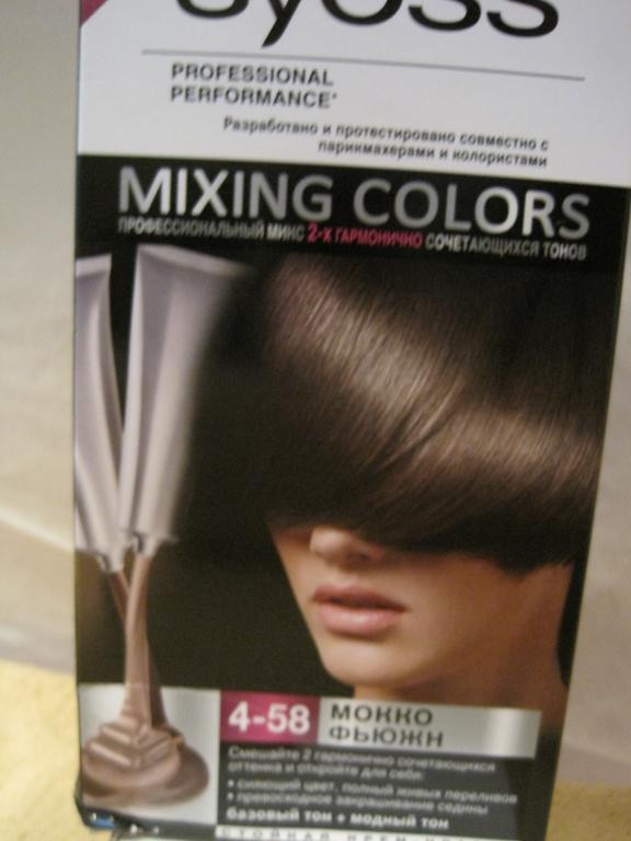 Фарба для волосся SYOSS MIXING COLORS Половина