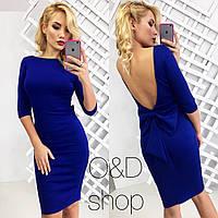 Женское красивое платье с открытой спиной (3 цвета)