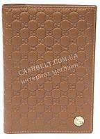 Элитная обложка для документов GUCCI art. G-7022M коричневый