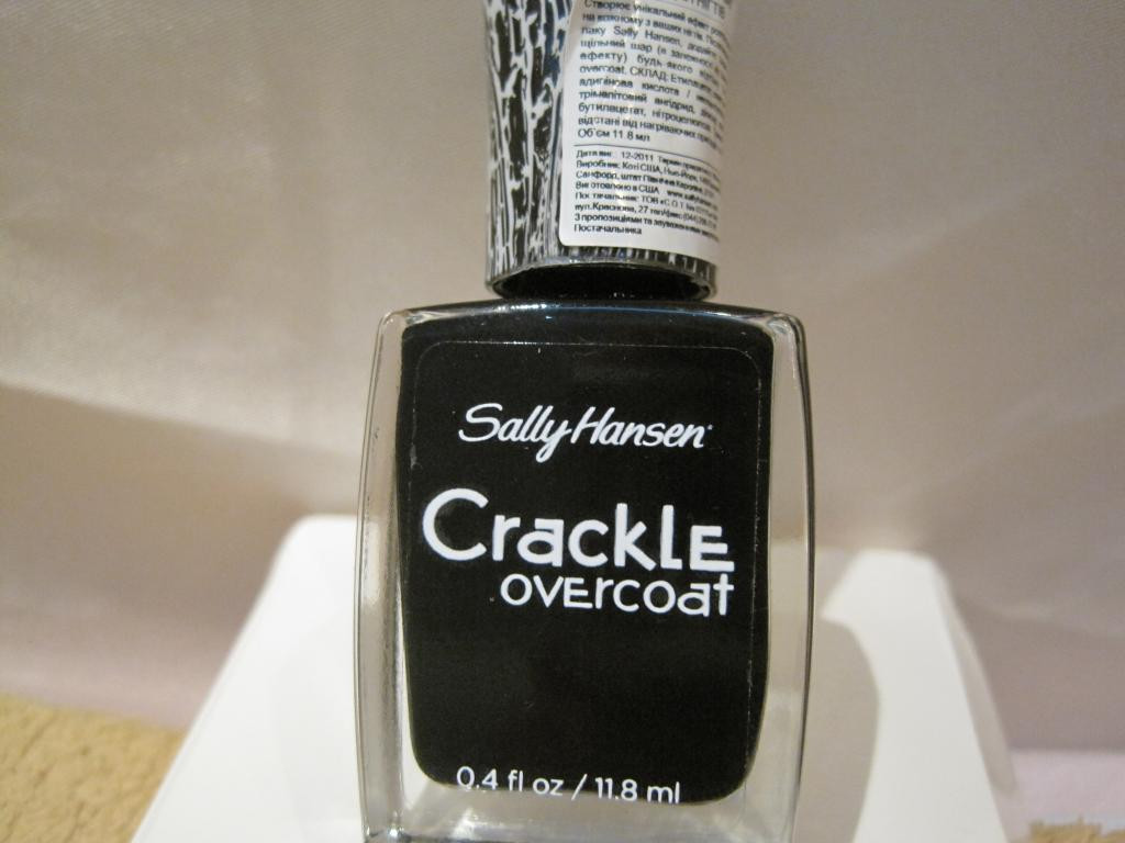 Лак для ногтей SALLY HANSEN Cracle Overcoat+ПОДАРО