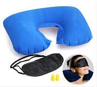 Дорожная подушка надувная