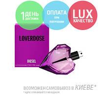Diesel Loverdose. Eau De Parfum Spray 75 ml / Парфюмированная вода Дизель Ловердоз 75 мл