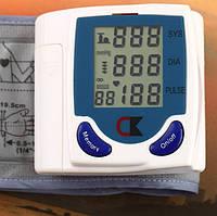 Тонометр автомат Измеритель давления Цифровой